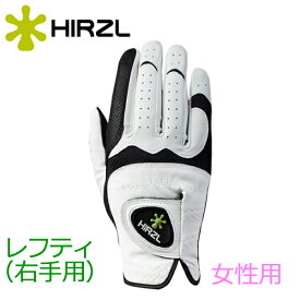 【ゆうパケット配送】 雨や汗でも滑らない ハーツェル ゴルフグローブ レディース HIRZL TRUST HYBRID Plus 左利き(右手用)