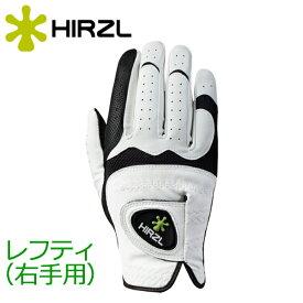 【ゆうパケット配送】 雨や汗でも滑らない ハーツェル ゴルフグローブ HIRZL TRUST HYBRID Plus 左利き(右手用)