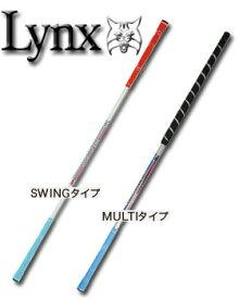 Lynx Golf リンクス アシンメトリースティック スイング練習器具