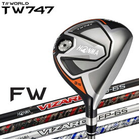 ホンマ ゴルフ TW747 フェアウェイウッド VIZARD FD/FP シャフト 2019モデル