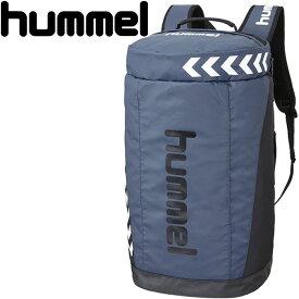 ヒュンメル ATHLETE TANKPACK バックパック HFB6109-70