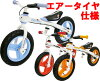 JD BUG (Jay D bug) TRAINING BIKE (training motorcycle) TC-09A (Air tire) fs3gm