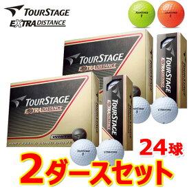 【2ダースセット】 ツアーステージ エクストラ ディスタンス ゴルフボール 2ダース(24P) EXTRA DISTANCE 2014年モデル