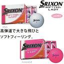 ◇スリクソン ゴルフボール ソフトフィール レディ SOFT FEEL LADY ゴルフボール 1ダース (12p) 2014年モデル