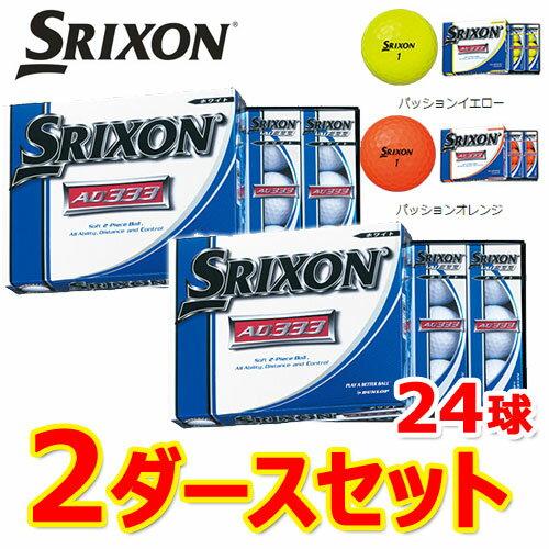 【2ダースセット】 スリクソン SRIXON AD333 ゴルフボール 2ダース(24P) 2014年モデル 日本仕様 在庫限り