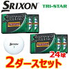 ★ 支援 & ★ ★ 2 打 ★ Srixon 三星 2 高爾夫球球 (24 球) 打......2014年模型 SRIXON 三顆星