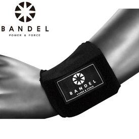 【ゆうパケット配送】 BANDEL(バンデル) ラップ サポーター リスト WRAP-SUPPORTER WRIST