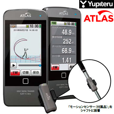 ◇ユピテル アトラス GST-5 Arc <ゴルフスイングトレーナー>