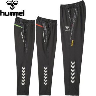 hyummeru UT-交叉提高褲子人18SS HAW7033P