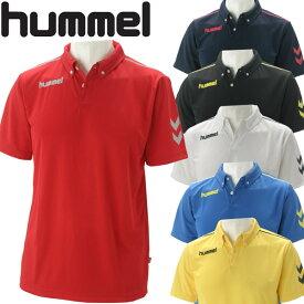 【ゆうパケット配送】 ヒュンメル ワンポイントドライポロシャツ メンズ 18SS HAY2079