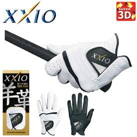 【ゆうパケット配送】 ゼクシオ ゴルフグローブ 右利き 左手用 GGG-X012 2019年継続モデル