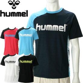【ゆうパケット配送】 ヒュンメル ハンドボールTシャツ メンズ 18SS HAP1135H