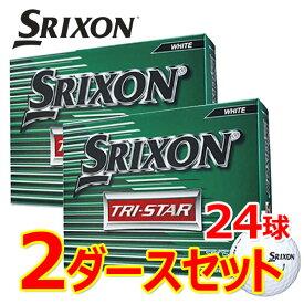 【2ダースセット】 スリクソン トライスター ゴルフボール 2ダース(24P) 2017年モデル SRIXON TRI-STAR