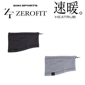 【ゆうパケット配送】 イオンスポーツ ゼロフィット ヒートラブ ネックウォーマー