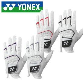 【ゆうパケット配送】ヨネックス ゴルフ 全天候型ハイブリッドグローブ メンズ 右利き 左手用 GL-A30
