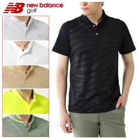 【最終処分】ニューバランス ゴルフウェア メンズ ポロシャツ 012-9160001