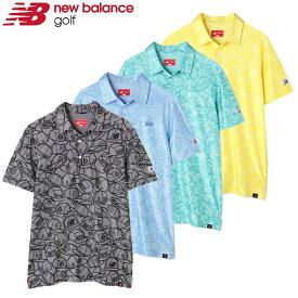 【最終処分】 ニューバランス ゴルフウェア メンズ ポロシャツ 012-9168009