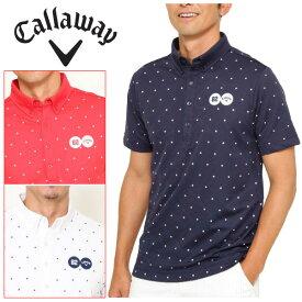 【最終処分】 キャロウェイ ゴルフウェア メンズ 半袖 ポロシャツ 9157511