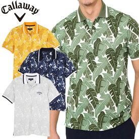 【最終処分】 キャロウェイ ゴルフウェア メンズ 半袖ポロシャツ 9151532