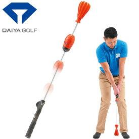 ダイヤ ゴルフ スイング 468 スイング練習器 TR-468