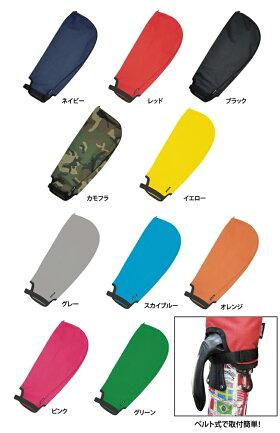 アズロフゴルフセルフスタンド用単品フードAZ-HD01フードカバー