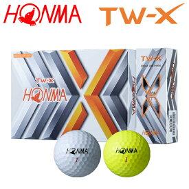 ホンマ ゴルフ HONMA TOURWORLD TW-X ゴルフボール 1ダース12p BT1908 2019モデル