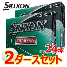 【2ダースセット】 スリクソン ゴルフ トライスター ゴルフボール 2ダース(24球) 2020年モデル