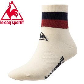 【ゆうパケット配送】ルコック エッセンシャルソックス Essential Socks メンズ レディース QCANGB03-FBN