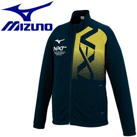 ミズノ トレーニングウエア N-XTウォームアップジャケット ジュニア 32JC041714