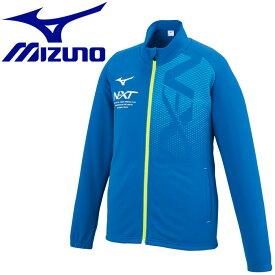 ミズノ トレーニングウエア N-XTウォームアップジャケット ジュニア 32JC041724