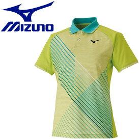 ミズノ 卓球 ゲームシャツ 卓球 レディース 82JA020437