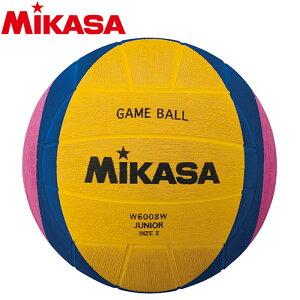ミカサ 水球 ジュニア練習球 W6008W 6220031