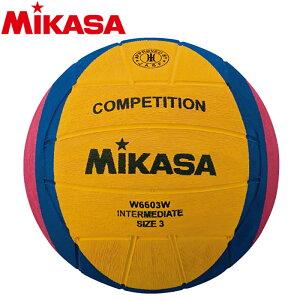ミカサ 水球 中学女子用 W6603W 6220014