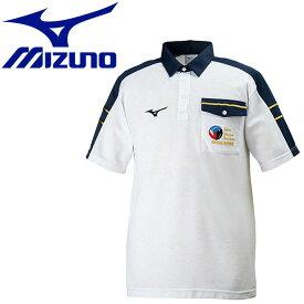 ミズノ レフェリーシャツ 半袖 メンズ レディース V2JC806003