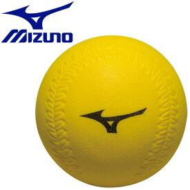 ミズノ トレーニングボール 1GJBT10200