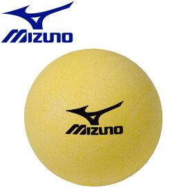ミズノ インパクトトレーナー専用ボール 20個 1GJBT10500