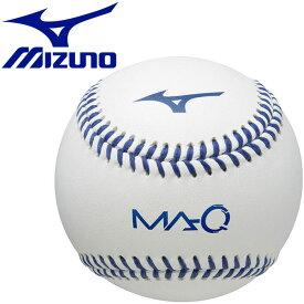 ミズノ MA-Q トレーニング ボール センサー内蔵ボール 1GJMC10000
