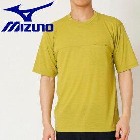 【ゆうパケット配送】ミズノ アウトドア&トラベル ウールライトインナーポケットTシャツ メンズ B2MA054237