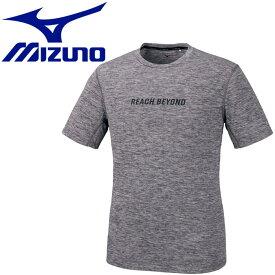 【ゆうパケット配送】ミズノ ランニング ドライデオドラントTシャツ メンズ J2MA054108