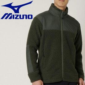 ミズノ アウトドア&トラベル ポーラテックボアフリースジャケット メンズ B2MC052138