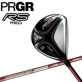 プロギア 2019 RS RED フェアウェイウッド Speeder Evolution for PRGR カーボン