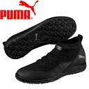 Shoes - Futsal - Soccer - Sports   Outdoors - 60items  024c2b738