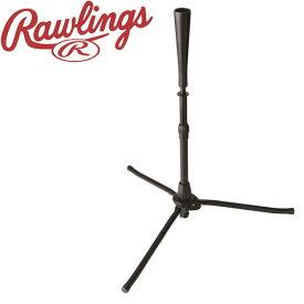 ローリングス 野球 クイックティープロ TR4F02-NA