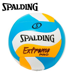 スポルディング ALL PRODUCTS エクストリームプロ ウェーブ ブルー×オレンジ 5号球 72-198Z