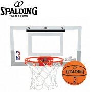 スポルディングバスケットゴールスラムジャムバックボード1号球付き56098CN