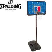 【購入特典付き】【メーカー直送】スポルディングバスケットゴールNBAチームシリーズ61501CN<工具不要>