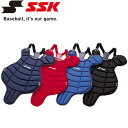 Ssk p5300 70
