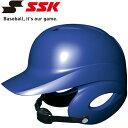 Ssk h5500 63