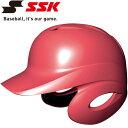 Ssk h6500 20
