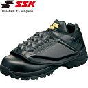 Ssk ssf8000 9090